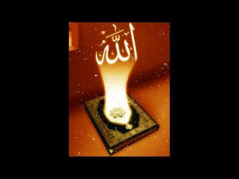 Ayetel Kursi  El-Beqere Suresi  255-256-257  Areb ve Azerbaycan dilinde.Qurandan Dua.