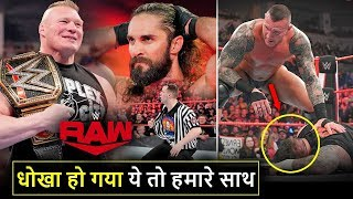 'LESNAR Ki Muh-Dikhayi🤣' RKO's Next Target, Referee CHEATING, Contract Signing - WWE Raw Highlights