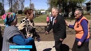 В деревне Еремейцево Ростовского района появился памятник погибшим в годы войны