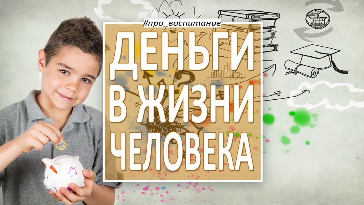 book Funkcje