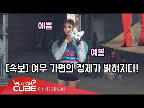 (G)I-DLE - I-TALK # 3: 'LATATA' M/V Filming [Behind the scenes] (Part 1)