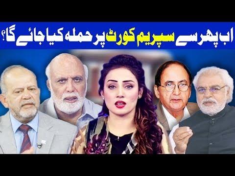 Think Tank With Syeda Ayesha Naaz - 31 March 2018 - Dunya News