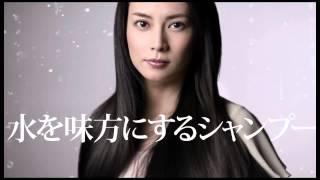 2014年CM ジャパンゲートウェイ ヴォルーテ 「BAOBAB」篇 柴咲コウ.
