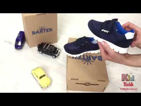 Кроссівки синього кольору для хлопчика Bartek 5904699523633 - YouTube b9352c54868f4