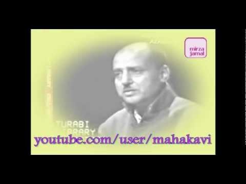 Nasir Jehan - Musafiron Ko Madina Salam Kahta Hai