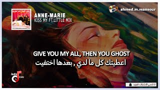 Anne-Marie, Little Mix - Kiss My (Uh-Oh) (lyrics) مترجمة
