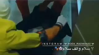 حالات واتس مهرجان رصيت فلوس اكوام-