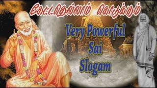 Very Powerful Sai Slogam   9