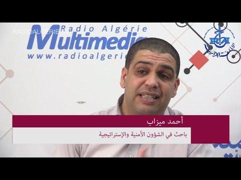 أحمد ميزاب  باحث في الشؤون الأمنية والإستراتيجية