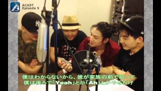 "AZIATIX-ACAST EP05 ""Are you ready for Eddie?""【日本語字幕】"