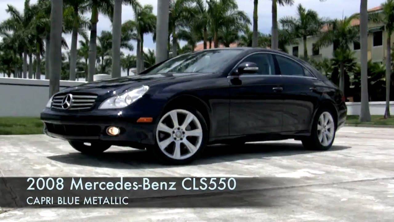 2008 mercedes benz cls550 a2511