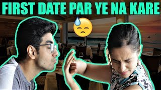 5 MISTAKES you are doing on your FIRST DATE! 😩