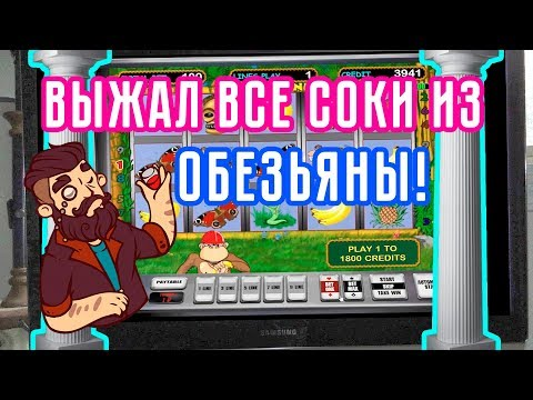 Игровые автоматы играть бесплатно черти старые