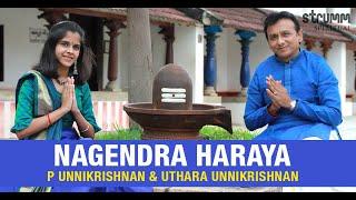 Nagendra Haraya I P Unnikrishnan & Uthara Unnikrishnan I Shiv Panchakshara Stotram