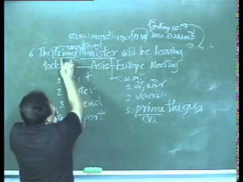 ติวภาค ก. กพ (ข้อสอบอังกฤษจากเว็บ กพ) ระดับ 3-4 ข้อ6