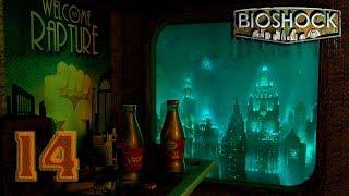 Bioshock: Remastered [4K 60FPS] прохождение на геймпаде часть 14 Шедевр Сандра Коэна