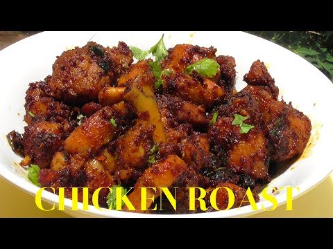 chicken roast recipe/andhra style chicken fry/simple & easy method of chicken fry thumbnail
