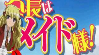 Kaichou wa maid sama opening with lyrics
