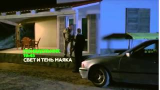 Инспектор Купер 2 _ серия 2015 Фильм Сериал Кино смотреть онлайн Инспектор Купер 2 новинка бесплатно