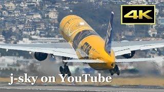 [4K] C-3PO ANA JET Boeing 777-281/ER Takeoff at Osaka Itami Airport / 伊丹空港