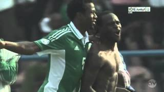 Nigeria vs Ethiopia 2-0 All Goals & Highlights 16.11.2013 HD