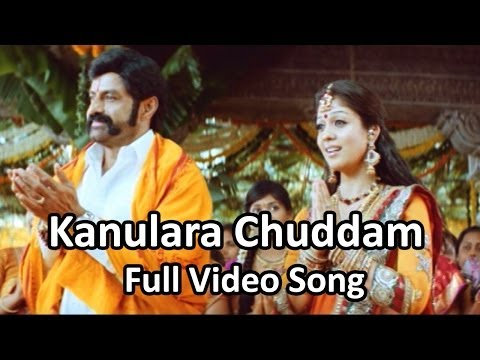 Kanulara Chuddam Full Video Song || Simha Movie || Bala Krishna,Nayantara