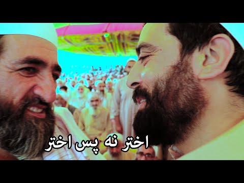 Aam Olas: Ep # (179) | Akhtar Na Pass Akhtar