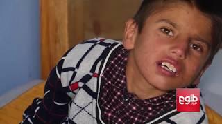 دو کودک معلولیکه ازسوی خانوادۀ شان در شهر کابل رها شدهاند