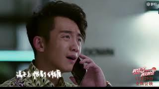 袁娅维《前任3 再见前任》主题曲《说散就散》MV