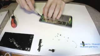 Полный разбор Huawei P7 - ver.2 - Съём всех элементов, кроме дисплейного модуля.