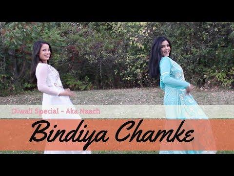 Bindiya Chamke | Dance Cover | Diwali Special | @aka_naach