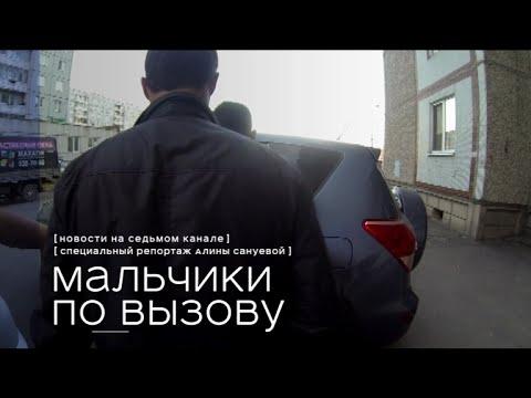 ishu-rabotu-muzhchinoy-po-vizovu-porno-foto-pozhilih-zhenshin-raznih-stran