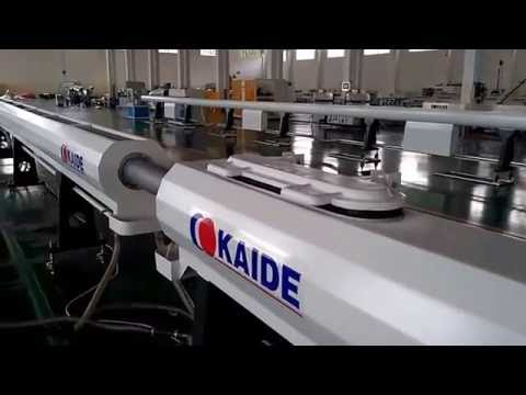 PERT Floor Heating Pipe Production Line KAIDE