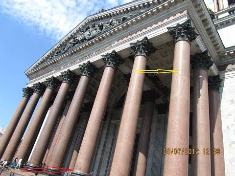 Изготовление колонн
