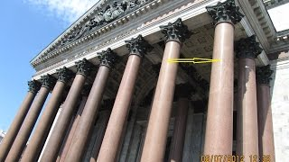 Раскрыт секрет изготовления колонн Иссакиевского собора.  Подсказки профессиональных технологов.