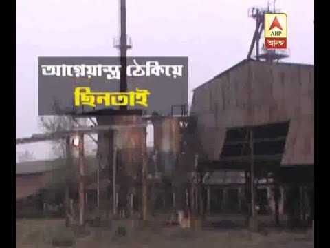 Goons attack closed steel plant at Asansol, snatching with firearms