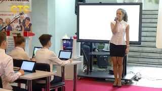 """Конференция """"Электронное обучение"""" 2014"""