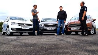 Video Сравнительный тест: Ford Fiesta, VW Polo, Kia Rio download MP3, 3GP, MP4, WEBM, AVI, FLV April 2018