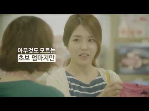 울산시(Ulsan) ㅣ 울산광역시 캠페인 임산부 배려 편