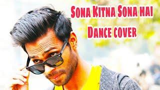 Poping Dance || Sona Kitna Sona hai song || kings united music production || by Sachin Srivastav