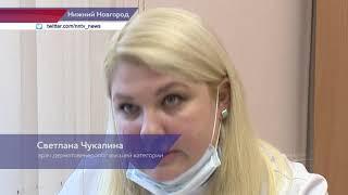 Как лечить высыпания после защитной маски советы дерматолога