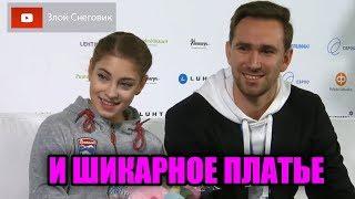 ОТЛИЧНЫЙ ДЕБЮТ Алёна Косторная Короткая Программа Finlandia Trophy 2019