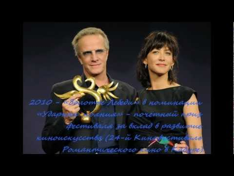 Give it all to me - Christopher Lambert's awards.flv