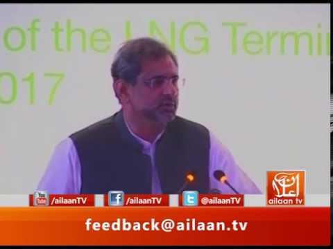 Shahid Khaqan Abbasi Speech At LNG Terminal Ceremony 27 August 2017 @pmln_org