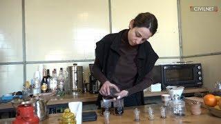 Caffeine Brew Lab․ սուրճդ խմիր՝ չսառի