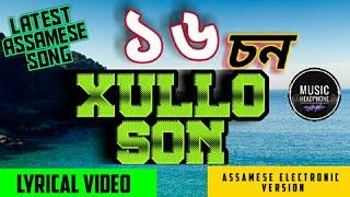 XULLO SON  ft.RAJNISH_  Lyrical Video    by Music Headphone