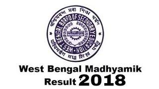 Madhyamik result 2018