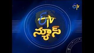 7 AM ETV Telugu News   2nd March 2018