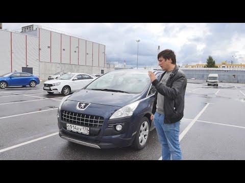 Купил себе Peugeot 3008 1.6 turbo (Пежо 3008) Начало