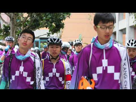 Cycling trip around Taiwan 10A Edit - Class of 2018
